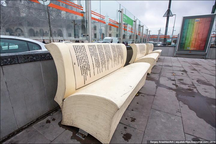 Скамейки в виде книг (Стамбул)