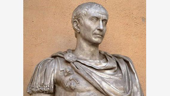 цезарь фото скульптуры