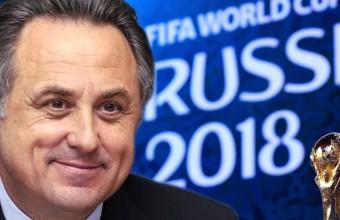 Гимн Чемпионата Мира 2018 в России «Фром май харт» в исполнении Мутко
