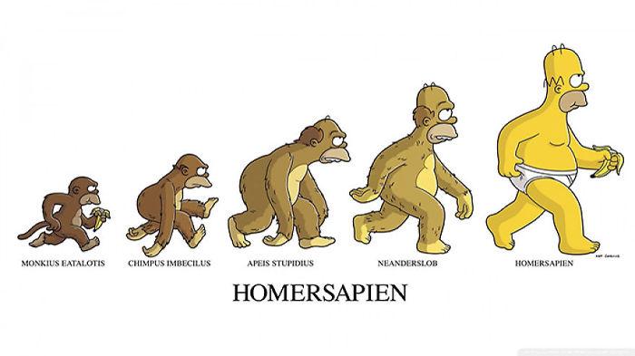 Гомеросапиен