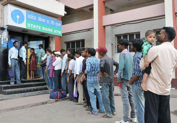 банкомат в индии