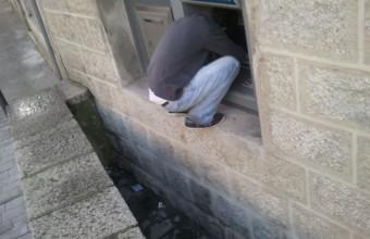 банкомат в испании