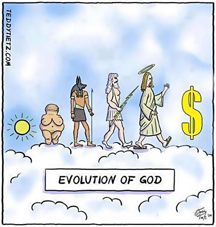 эволюция богов