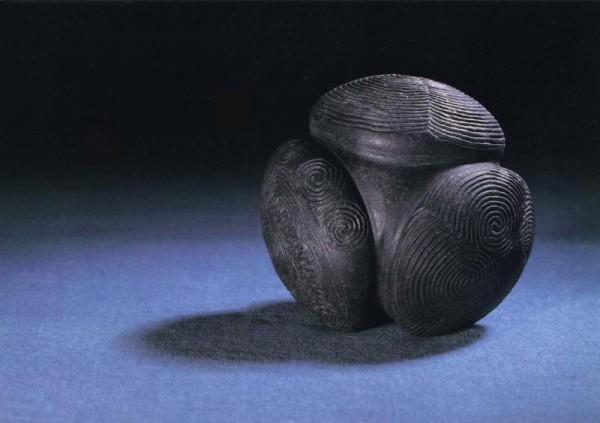 шар из Тауи