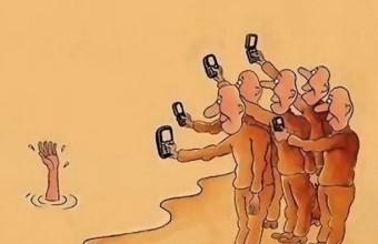 карикатура на пользователей смартфонов