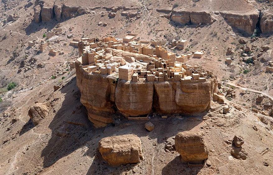 город Хайд Аль-Жазил