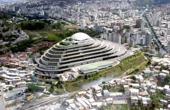 знаменитая тюрьма Венесуэлы