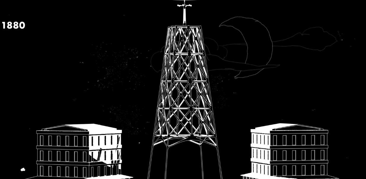 лунная башня рисунок