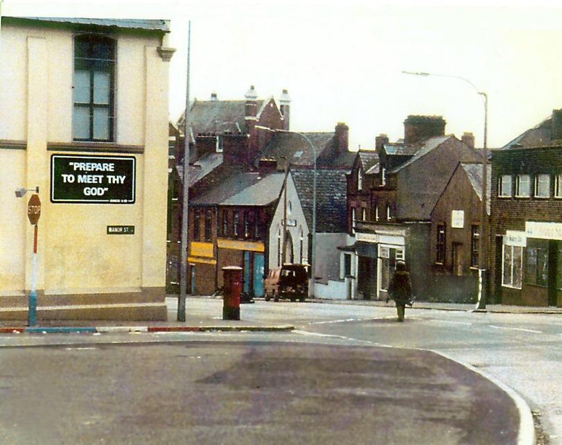 фотография сапера в Ирландии