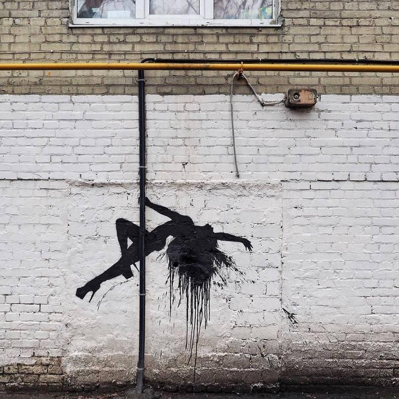 стрит-арт стриптизерша москва