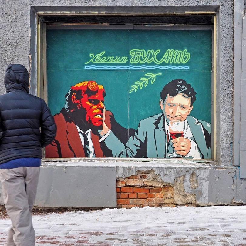 граффити от Zoom