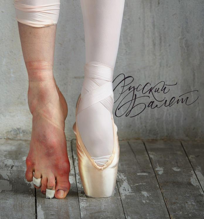 фото ног балерины
