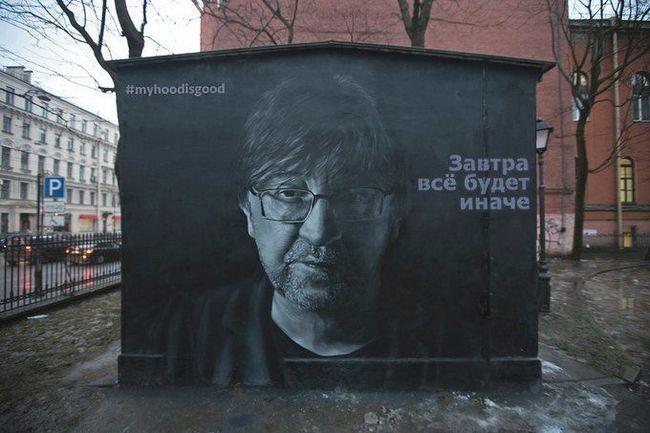 граффити с шевчуком