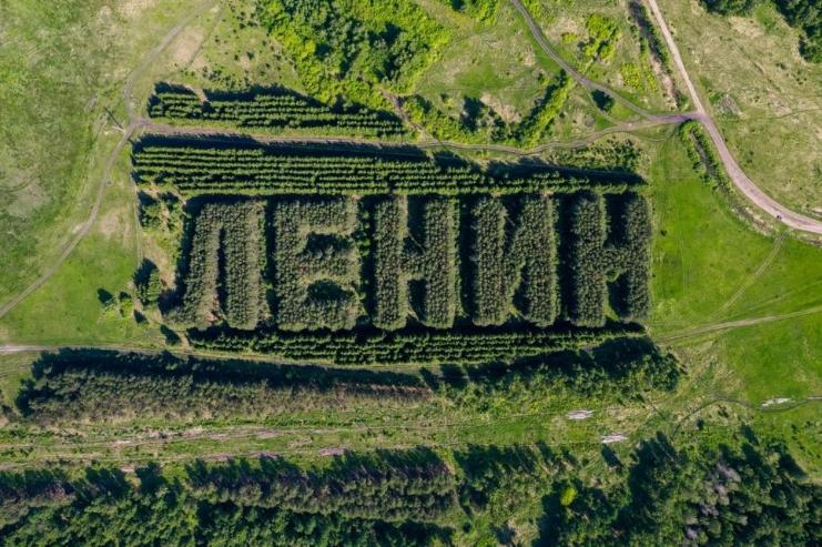 необычный памятник ленину
