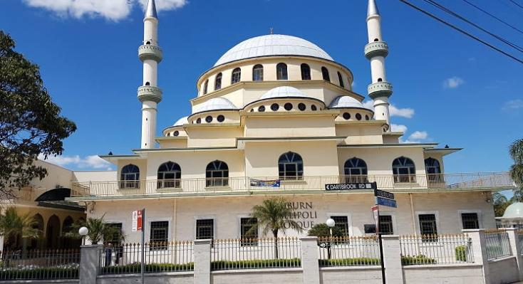 Мечеть Аубурн Галиполи