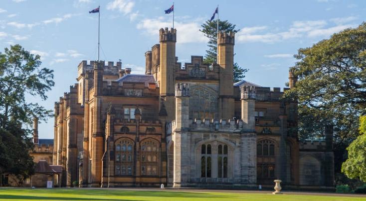 дом правительства австралия