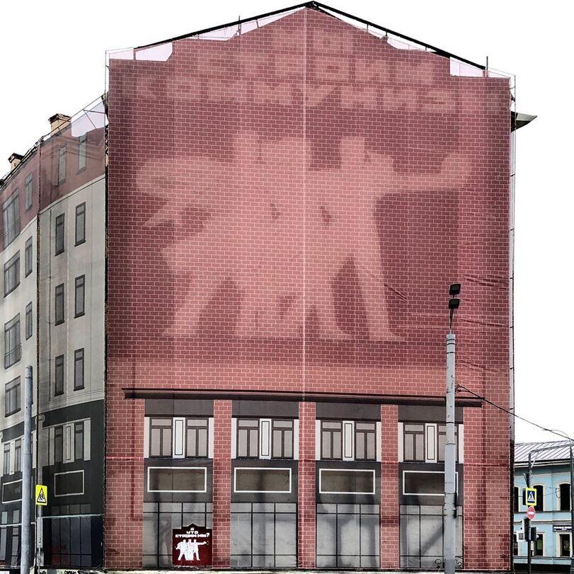 Zoom стрит-арт москва