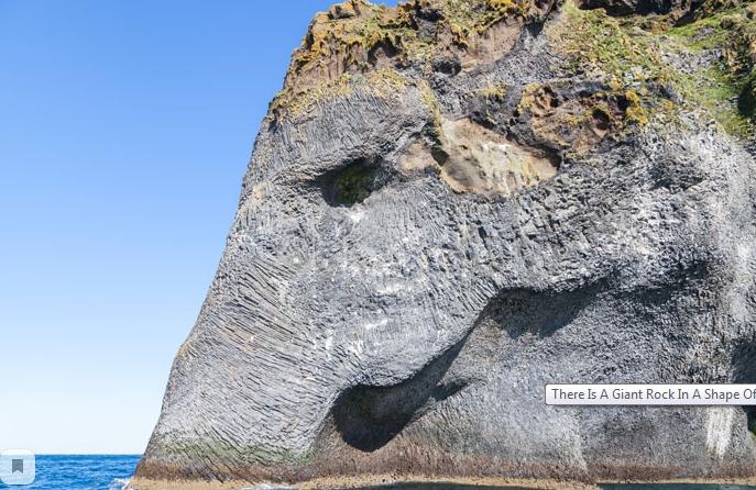 слоновья скала исландия